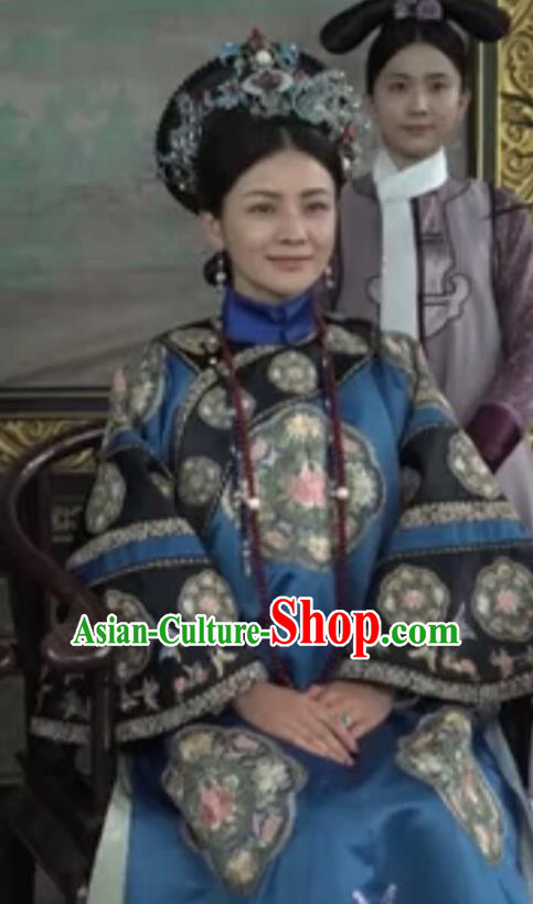 Drama Ruyi Royal Love in the Palace Ancient Chinese Qing Dynasty Imperial Consort Costumes and Headpiece Complete Set
