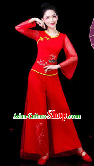 Chinese Traditional Folk Dance Costumes Fan Dance Yangko Drum Dance Red Clothing for Women