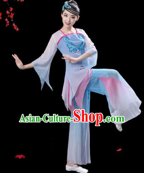 Traditional Chinese Folk Dance Blue Costumes Fan Dance Yangko Dance Clothing for Women