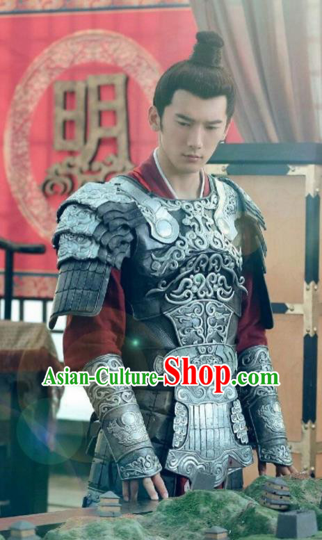Traditional Chinese Ancient Ming Dynasty Emperor Zhengde Replica Costumes General Helmet and Body Armour for Men