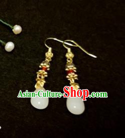 Chinese Ancient Handmade Princess Earrings Traditional Classical Hanfu Ear Jewelry Accessories for Women