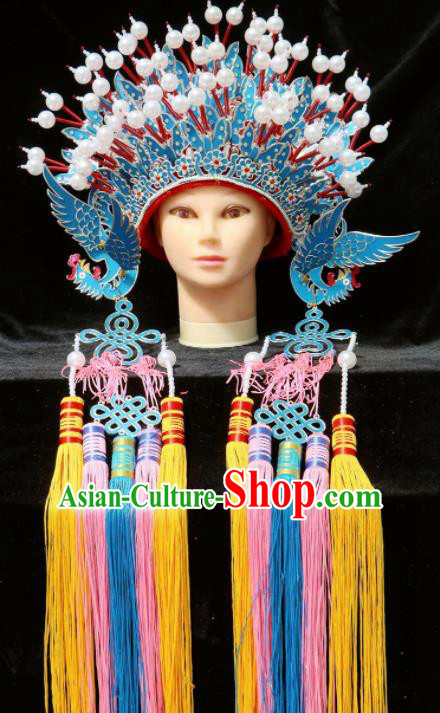 Traditional Chinese Peking Opera Diva Blue Pearls Phoenix Coronet Beijing Opera Princess Hats for Women
