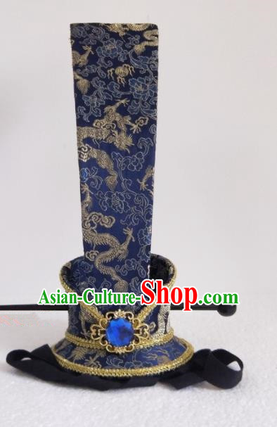 Chinese Ancient Nobility Childe Hair Accessories Han Dynasty Emperor Headwear for Men