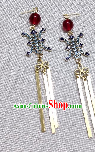 Chinese Traditional Hanfu Palace Earrings Ancient Princess Ear Accessories for Women