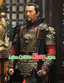Chinese Ancient Southern Song Dynasty General Yue Fei Body Armor Costumes Complete Set