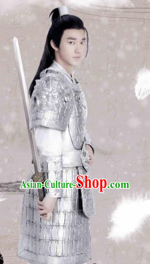 Drama Jia Feng Xu Huang Chinese Ancient General Xie Qingyun Costumes Traditional Tang Dynasty Body Armor for Men