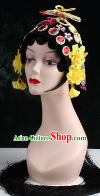 Chinese Traditional Beijing Opera Diva Yellow Flower Head Ornaments Hair Accessories for Women