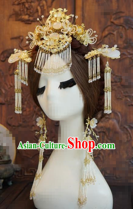 Traditional Chinese Wedding Hair Accessories Ancient Bride Golden Tassel Hairpins Complete Set for Women