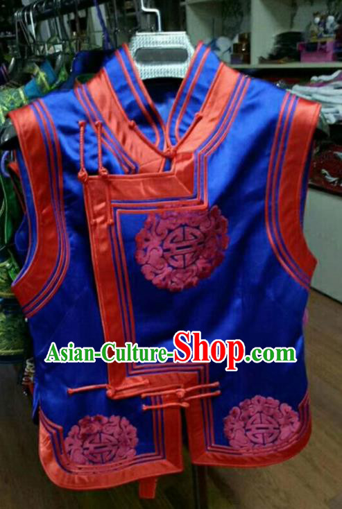 Traditional Chinese Mongol Nationality Royalblue Brocade Vest Mongolian Ethnic Stage Show Costume for Women