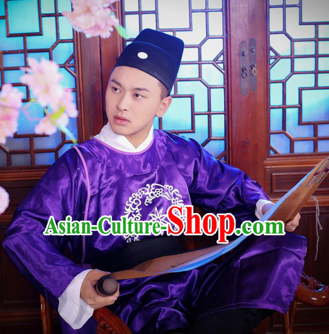 Chinese Ancient Court Eunuch Purple Robe Traditional Ming Dynasty Manservant Costume for Men