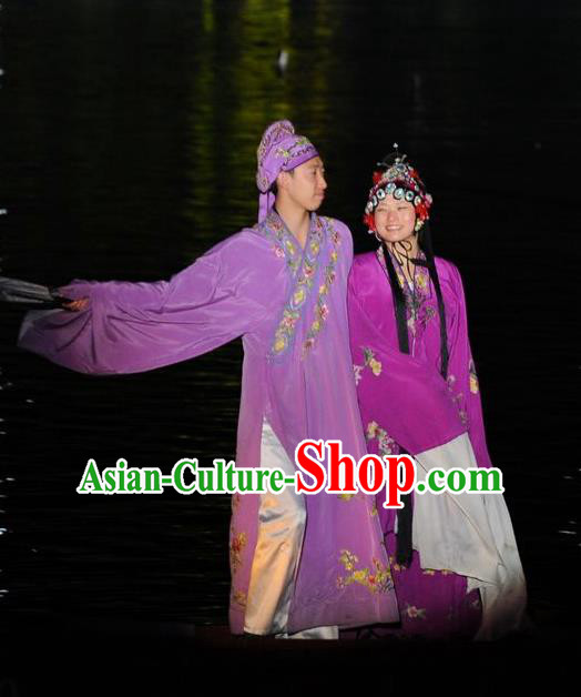 Chinese The Romantic Show of Songcheng Stage Show Impression West Lake Dance Beijing Opera Costumes for Women for Men