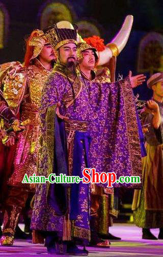Chinese Chang An Impression Ancient Tang Dynasty Prime Minister Stage Performance Purple Costume for Men