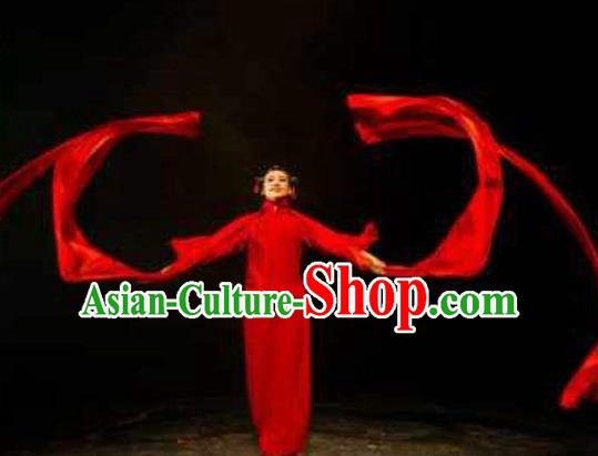 Chinese Dynamic Huangshan Folk Dance Red Ribbon Clothing Stage Performance Costume for Women