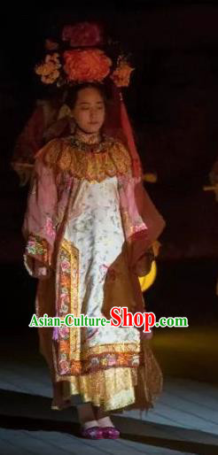 Chinese Peoformance In Panshan Mountain Qing Dynasty Palace Lady Dress Stage Performance Costume and Headpiece for Women