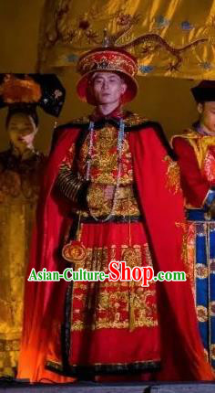 Chinese Peoformance In Panshan Mountain Qing Dynasty Emperor Qianlong Wedding Red Imperial Robe Performance Dance Costume for Men