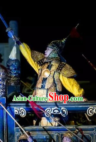 Chinese Peoformance In Panshan Mountain Qing Dynasty Emperor Qianlong Body Armor Performance Dance Costume for Men