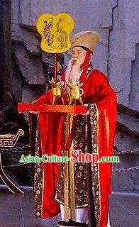 Chinese Mount Tai Worship Ceremony Tang Dynasty Minister Stage Performance Dance Costume for Men