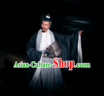 Chinese The Legend of Zhugeliang Three Kingdoms Period Dance Stage Performance Costume for Men