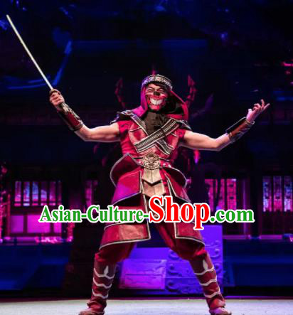 Chinese The Myth Of Snow Mountain Ethnic Dance Outfits Stage Performance Costume for Men
