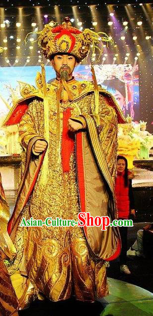 Chinese Picturesque Huizhou Opera Ancient God Emperor Clothing Stage Performance Dance Costume for Men