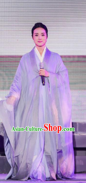 The Book of Songs Mu Gua Traditional Chinese Classical Dance Purple Dress Stage Show Costume for Women