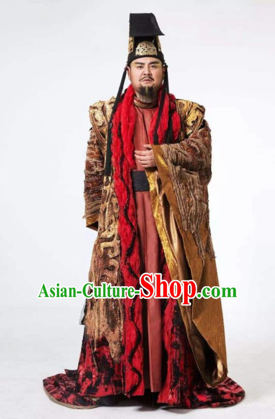 The Book of Songs Cai Wei Traditional Chinese Ancient Monarch King Stage Performance Costumes and Headwear for Men