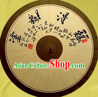 Chinese Handmade Ink Painting Calligraphy Oil Paper Umbrella Traditional Decoration Umbrellas
