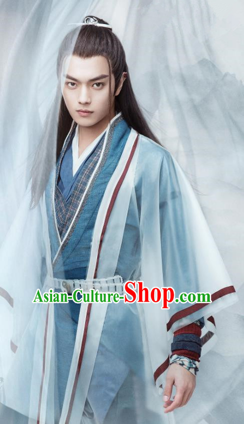 Ancient Chinese Drama Swordsman Wang Lu Hanfu Clothing Jianghu Chivalrous Costumes for Men