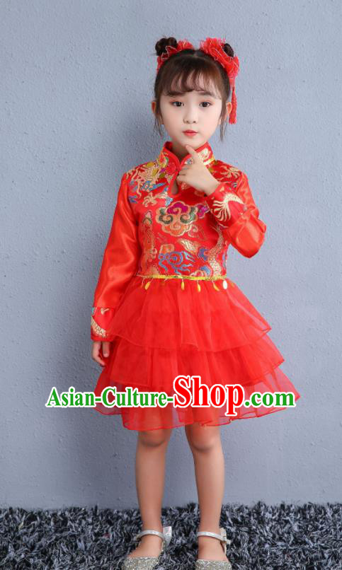 Traditional Chinese Folk Dance Red Veil Dress New Year Fan Dance Yangko Dance Stage Show Costume for Kids