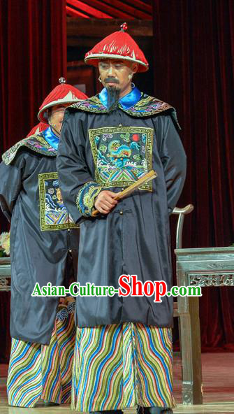 Chinese Drama Lin Zexu Ancient Qing Dynasty Minister Clothing Stage Performance Dance Costume for Men