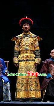 Chinese Drama Lin Zexu Ancient Qing Dynasty Emperor Jiaqing Clothing Stage Performance Dance Costume for Men