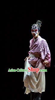 Chinese Drama Prince of Lanling Ancient Northern Dynasties Purple Clothing Stage Performance Dance Costume for Men