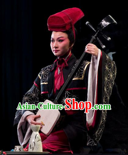 The Legend of Chunqin Shaoxing Opera Emperor Black Kimono Clothing Stage Performance Dance Costume for Men