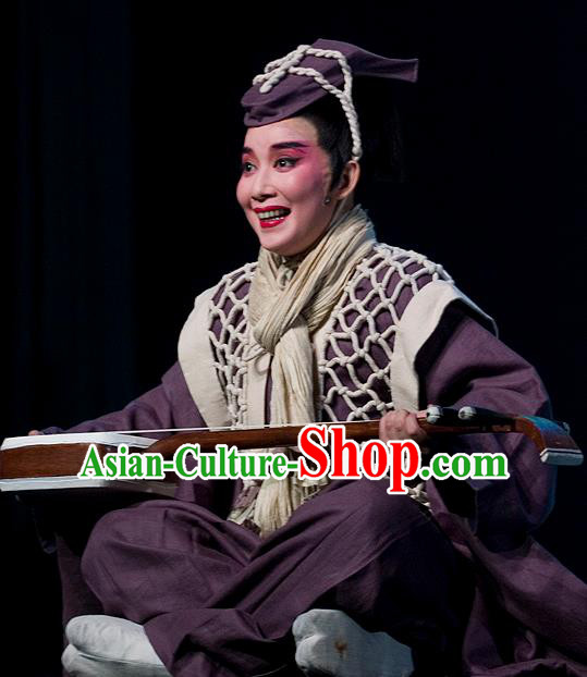 The Legend of Chunqin Shaoxing Opera Civilian Purple Kimono Clothing Stage Performance Dance Costume for Men