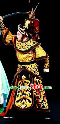 Mei Hua Zan Chinese Beijing Opera General Clothing Stage Performance Dance Costume and Headpiece for Men