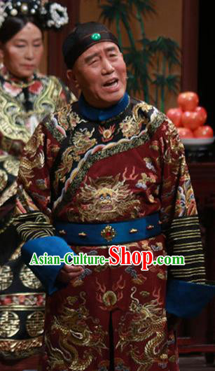 Beijing Fayuansi Chinese Ancient Qing Dynasty Eunuch Li Lianying Clothing Stage Performance Dance Costume and Headpiece for Men