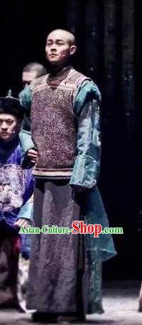 Beijing Fayuansi Chinese Ancient Qing Dynasty Scholar Liang Qichao Clothing Stage Performance Dance Costume and Headpiece for Men