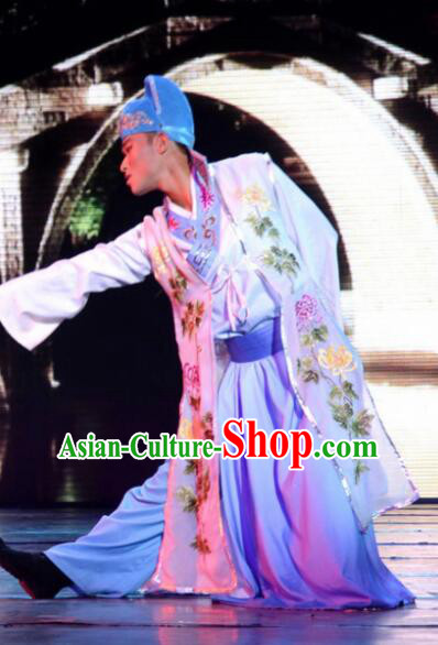 Gucuo Marriage Chinese Traditional Beijing Opera Niche Clothing Stage Performance Dance Costume for Men