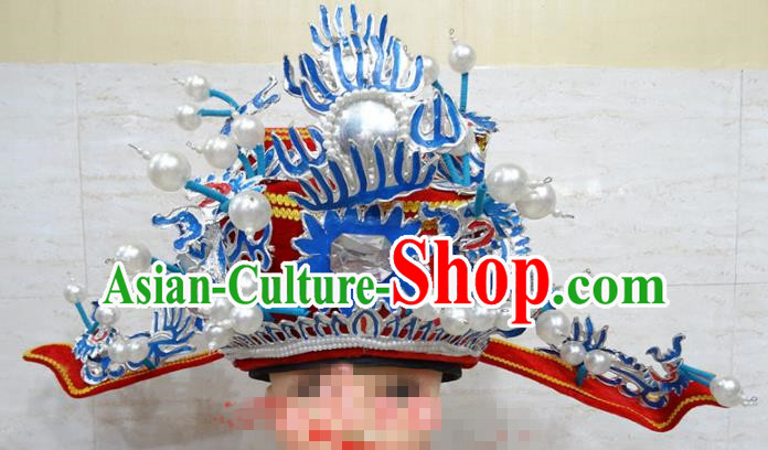 Chinese Traditional Beijing Opera Prime Minister Pearls Hat Ancient Chancellor Headwear for Adults