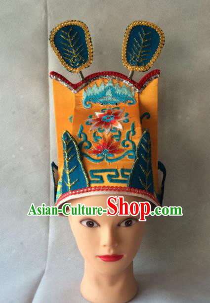 Asian Chinese Traditional Beijing Opera Headwear Ancient Taoist Priest Golden Hat for Men