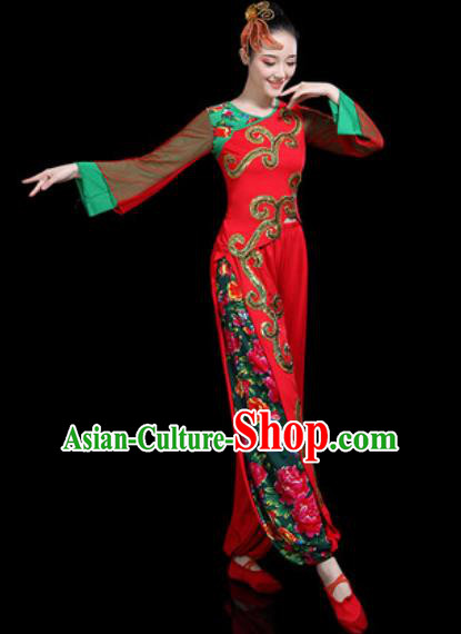 Chinese Traditional Yangko Dance Costume Folk Dance Red Clothing for Women