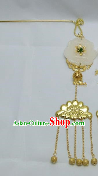 Chinese Traditional Palace Jade Hairpins Ancient Han Dynasty Queen Hair Accessories for Women