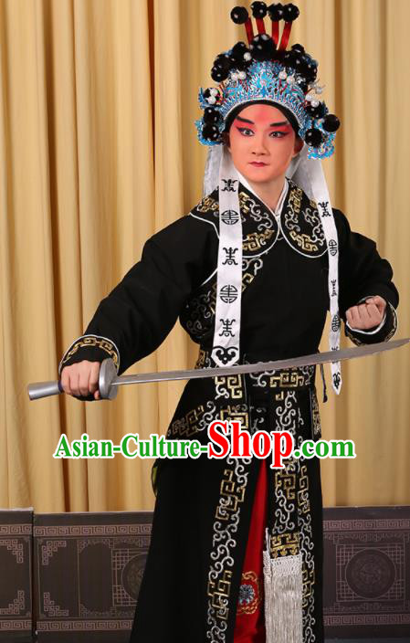 Professional Chinese Beijing Opera Takefu Costume Ancient Imperial Bodyguard Black Clothing for Adults