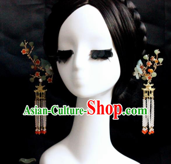 Chinese Ancient Palace Tassel Step Shake Hairpins Traditional Hair Accessories Headdress for Women