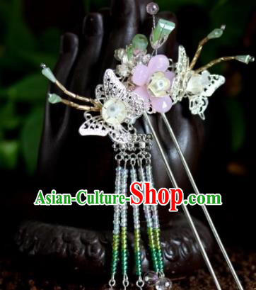 Top Grade Chinese Ancient Queen Butterfly Hairpins Tassel Step Shake Traditional Hair Accessories Headdress for Women