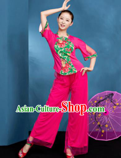 Traditional Chinese Folk Dance Fan Dance Rosy Clothing Yangko Dance Costume for Women