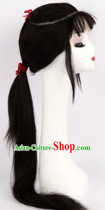Chinese Ancient Maidservants Wigs Traditional Peking Opera Village Girl Wig Sheath Hair Accessories for Women