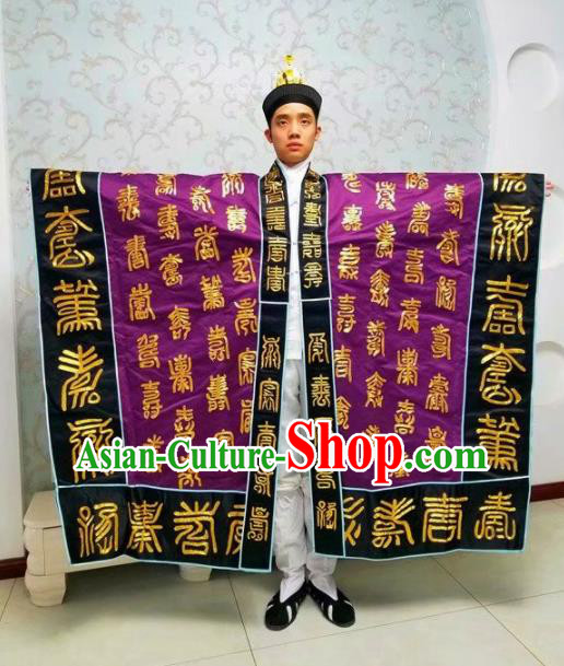 Chinese National Taoism Embroidered Longevity Purple Cassock Traditional Taoist Priest Rites Costume for Men