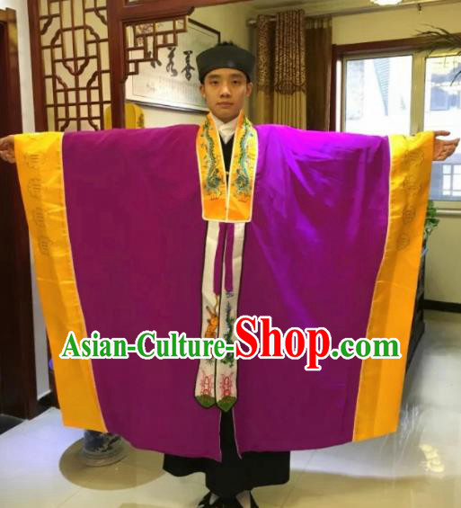 Chinese National Taoism Priest Frock Purple Bagua Cassock Traditional Taoist Priest Rites Costume for Men
