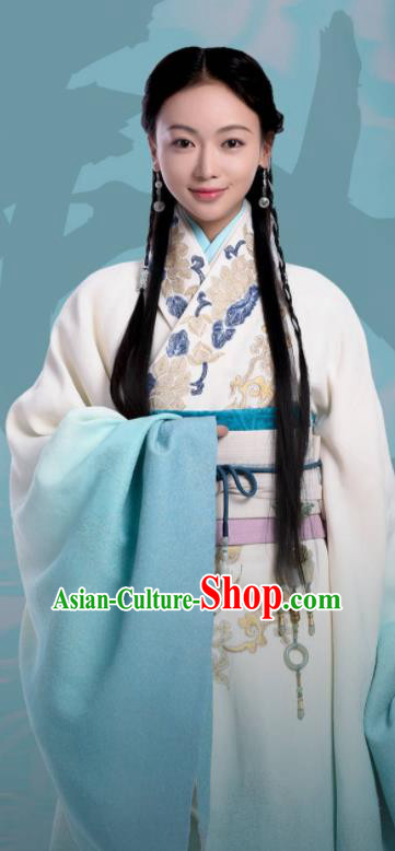 Chinese Ancient Warring States Period Nobility Lady The Lengend of Haolan Embroidered Historical Costume for Women